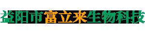 雷竞技raybet平台雷竞技raybet平台生物科技有限公司